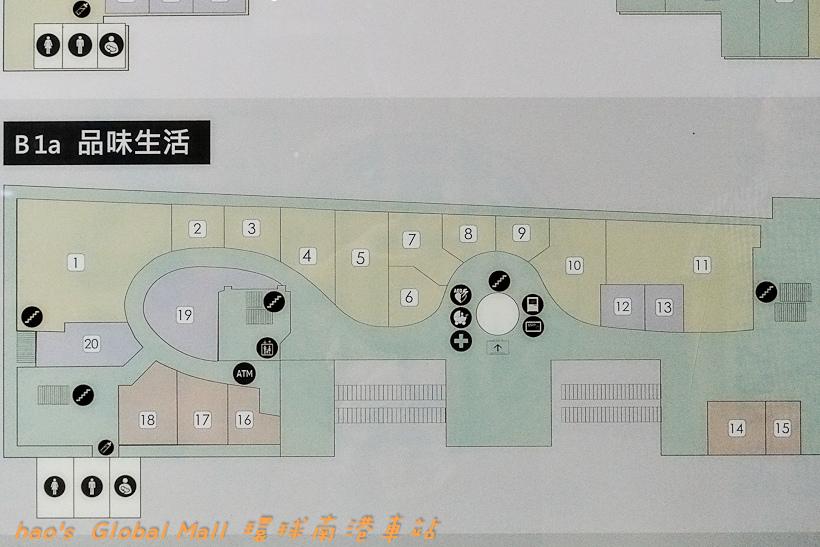 201607Global Mall 環球南港車站041