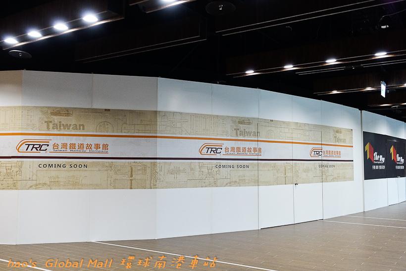 201607Global Mall 環球南港車站042