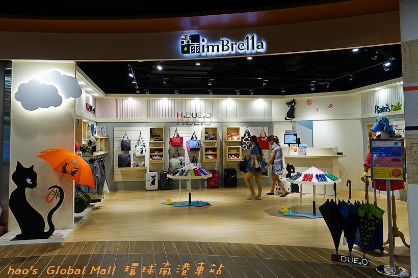 201607Global Mall 環球南港車站043