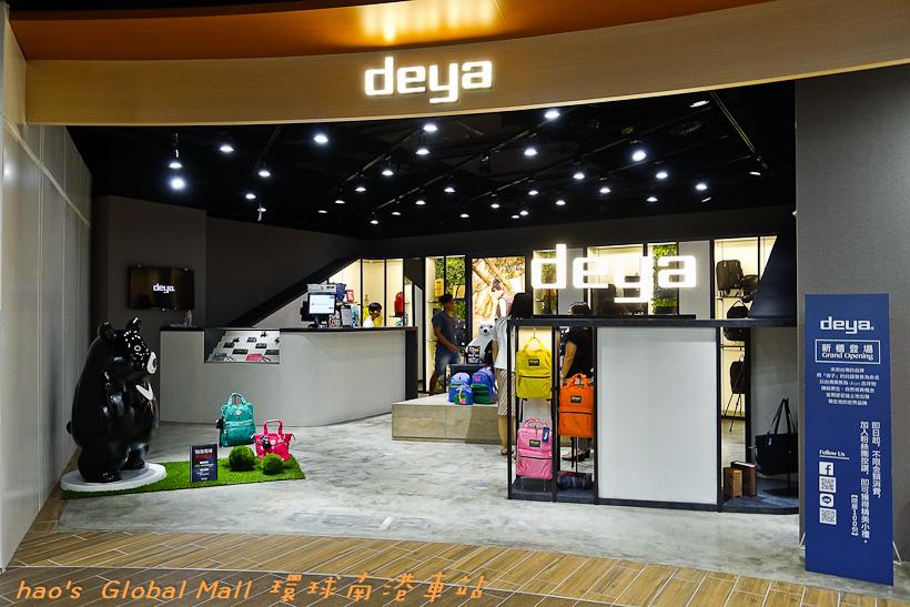 201607Global Mall 環球南港車站044