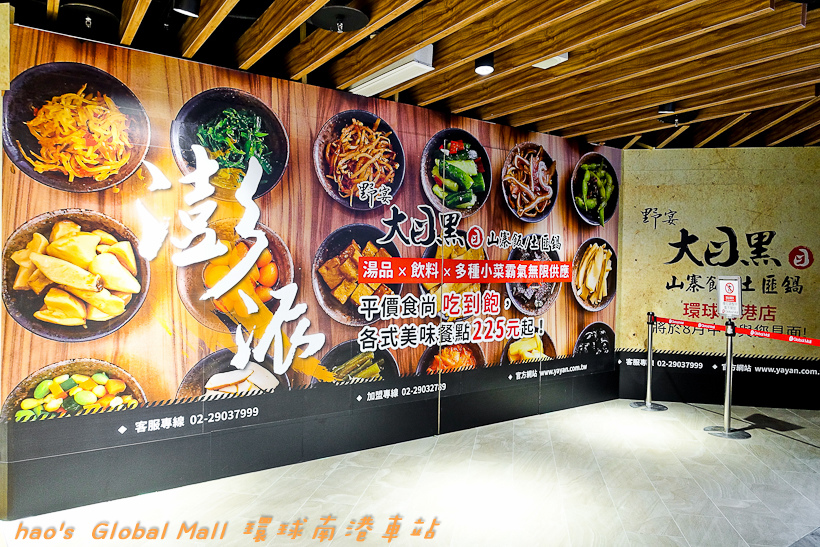 201607Global Mall 環球南港車站055
