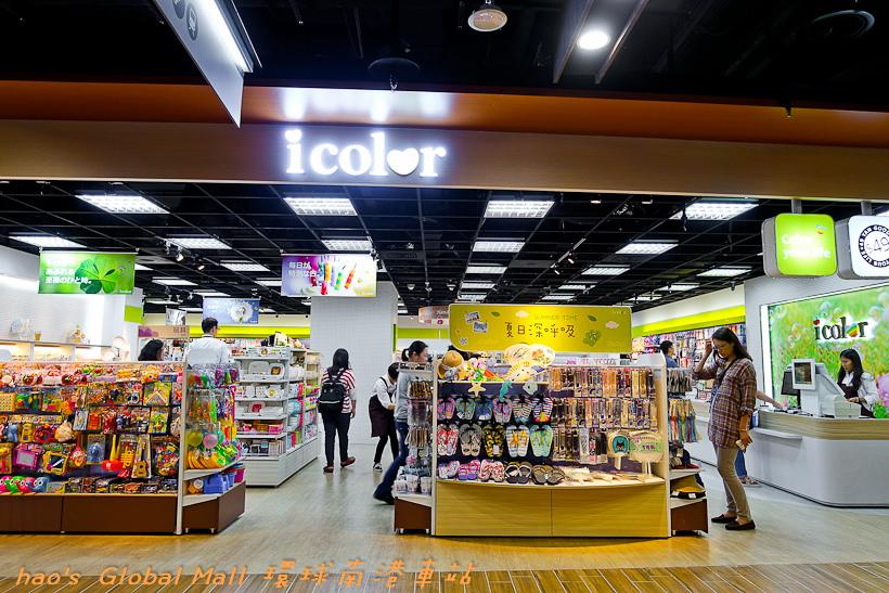 201607Global Mall 環球南港車站060