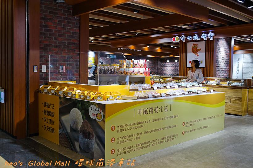 201607Global Mall 環球南港車站069