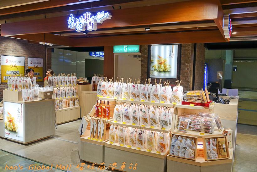 201607Global Mall 環球南港車站071