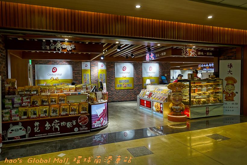 201607Global Mall 環球南港車站075
