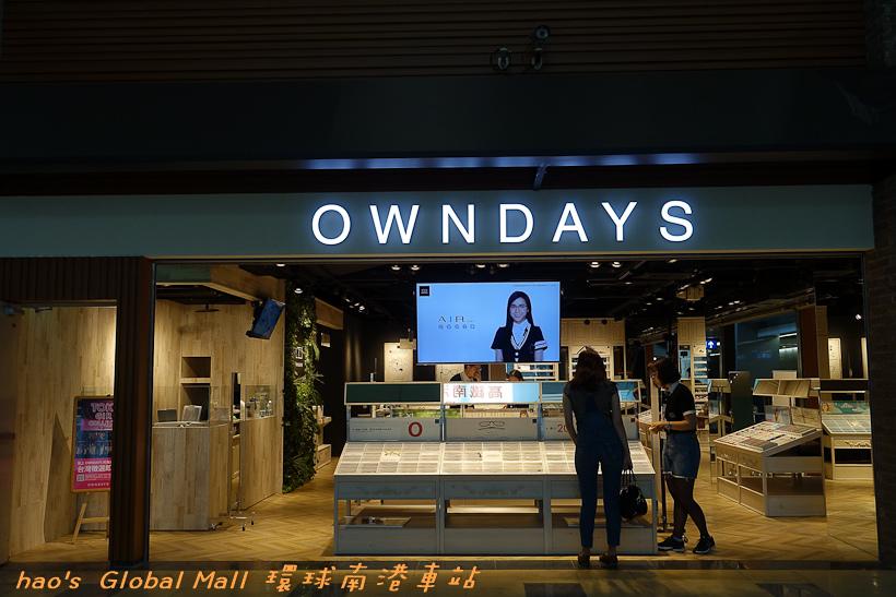 201607Global Mall 環球南港車站077