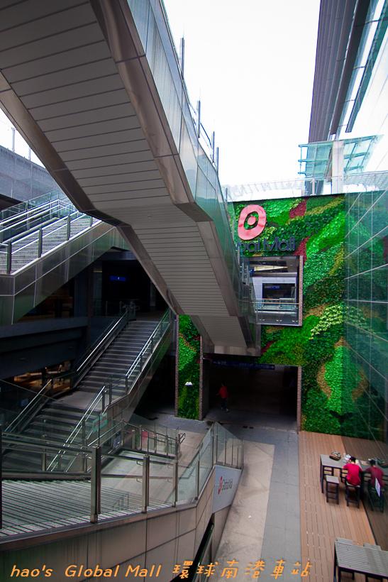 201607Global Mall 環球南港車站082