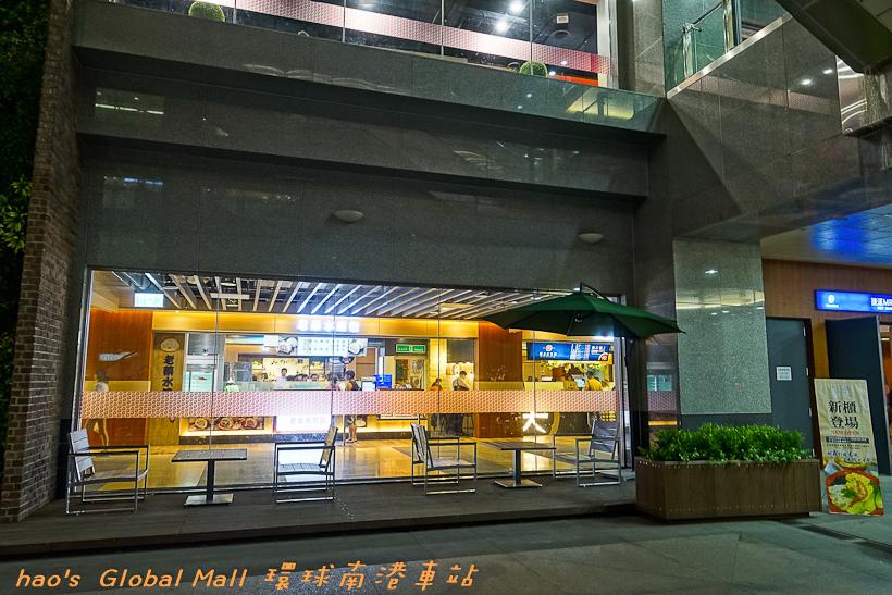 201607Global Mall 環球南港車站093