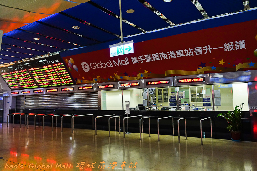 201607Global Mall 環球南港車站099