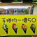 201607沙拉王國010.jpg