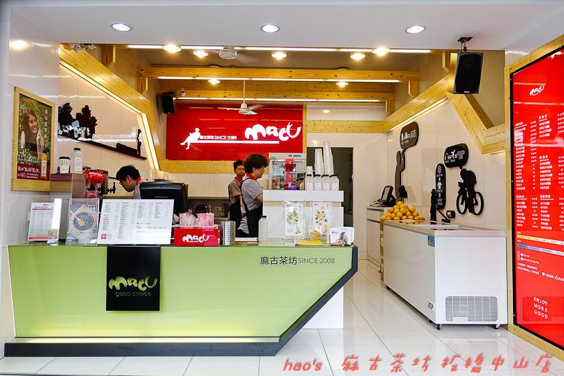 201607麻古茶坊 板橋中山店006.jpg