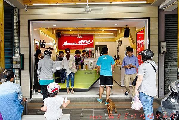 201607麻古茶坊 板橋中山店068.jpg