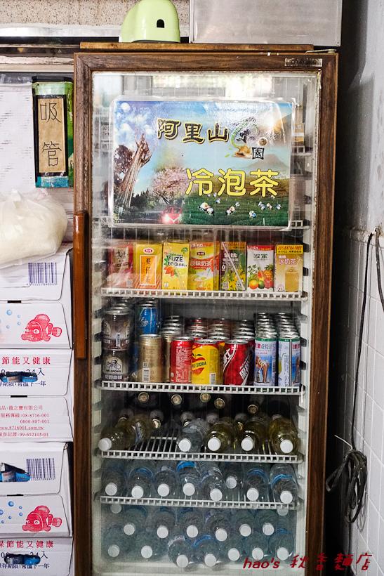 201606秋香麵店019.jpg