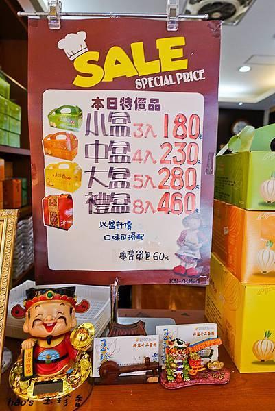 201606玉珍香006.jpg
