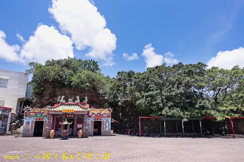 201606國王廟&公園001.jpg