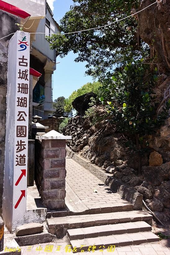 201606國王廟&公園003.jpg