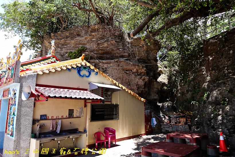 201606國王廟&公園016.jpg