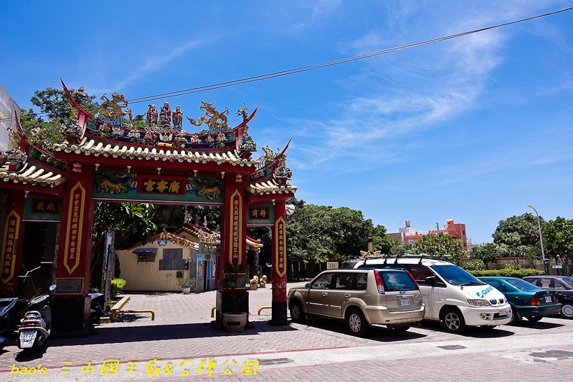 201606國王廟&公園020.jpg