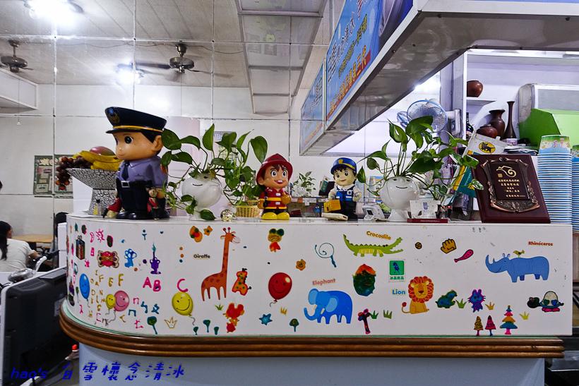 201606白雪懷念清冰009.jpg