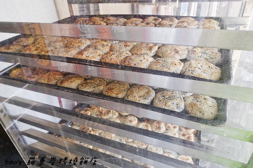 201606羅東炭烤燒餅店005.jpg