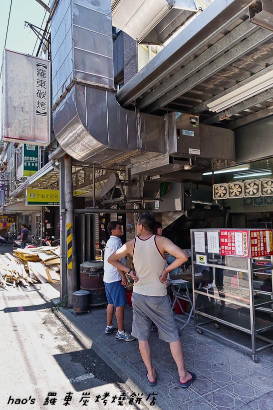201606羅東炭烤燒餅店007.jpg