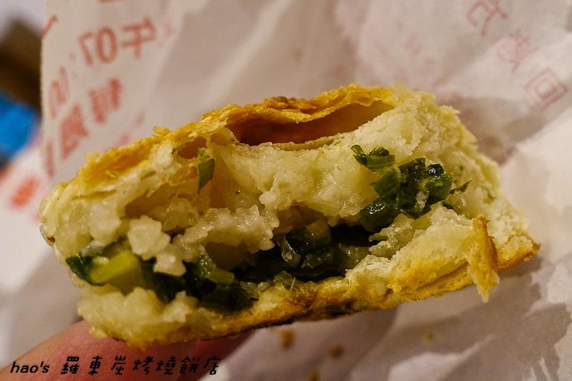 201606羅東炭烤燒餅店014.jpg