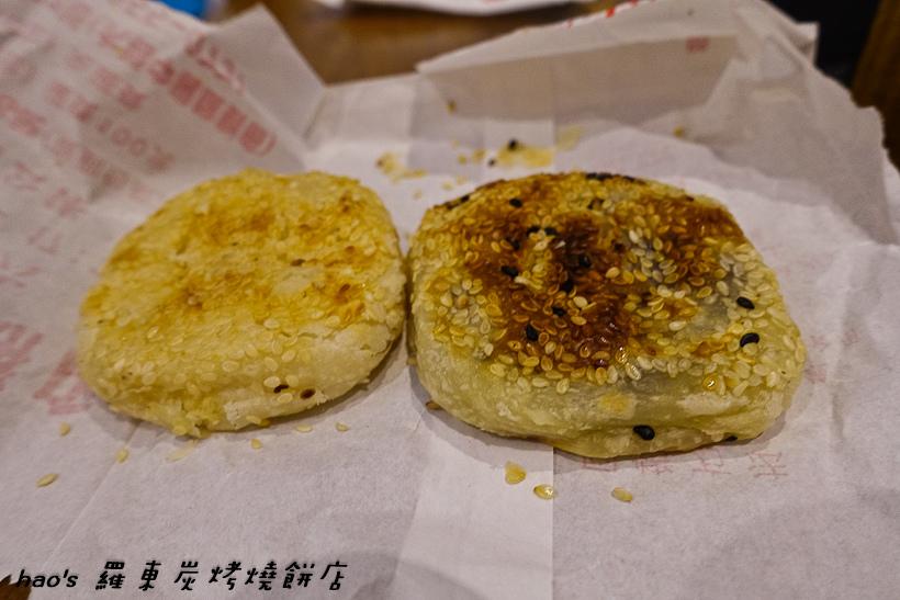 201606羅東炭烤燒餅店015.jpg