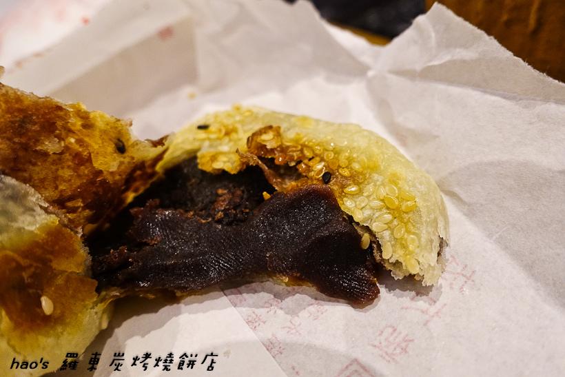 201606羅東炭烤燒餅店016.jpg