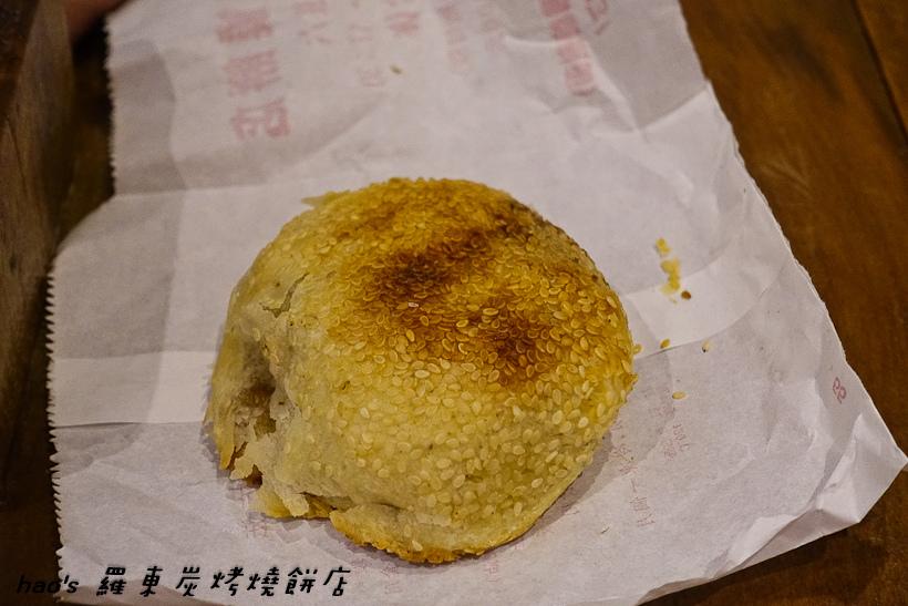 201606羅東炭烤燒餅店018.jpg