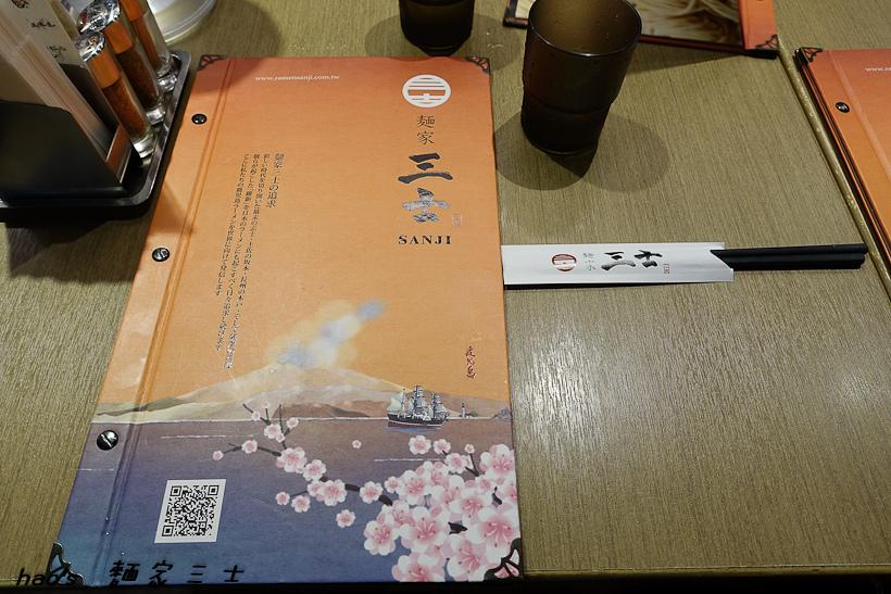 201607麵家三士006.jpg