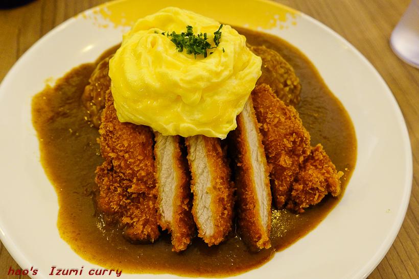 201608Izumi curry008.jpg