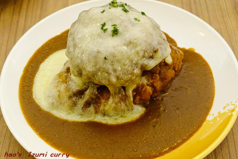 201608Izumi curry027.jpg