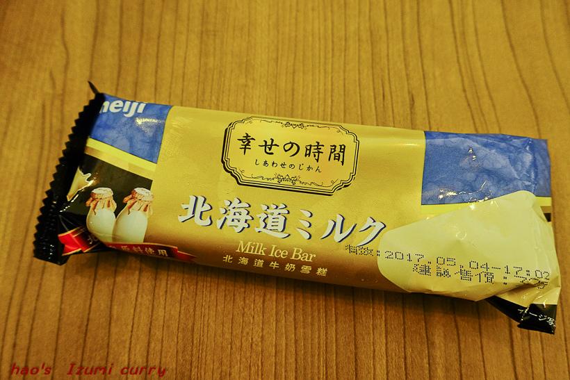 201608Izumi curry046.jpg