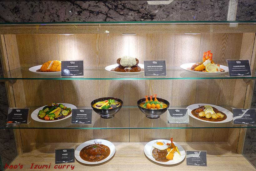 201608Izumi curry053.jpg