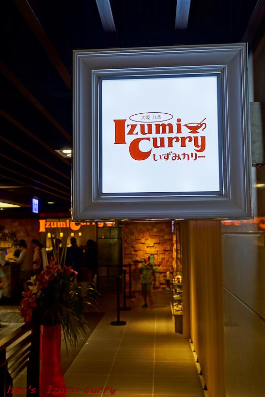 201608Izumi curry055.jpg