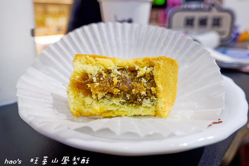 201608旺萊山鳳梨酥034.jpg