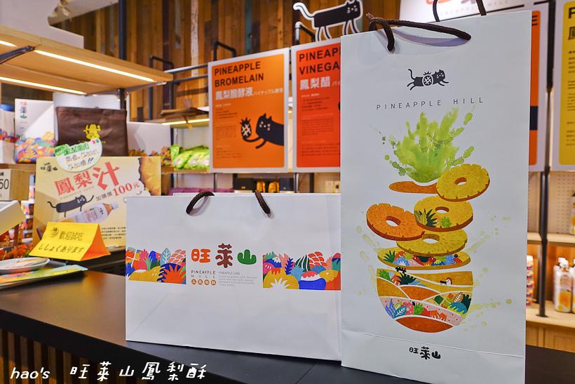 201608旺萊山鳳梨酥047.jpg