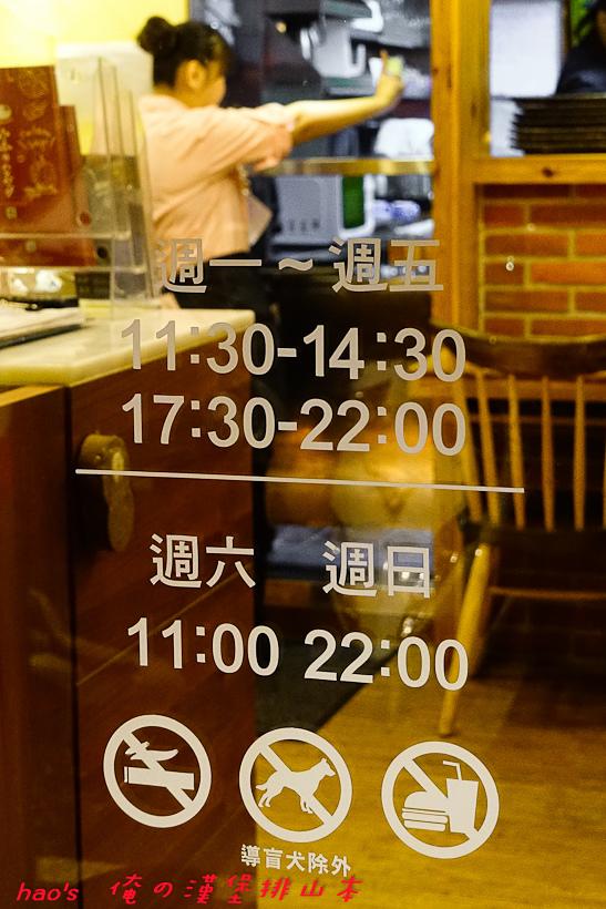 201608俺の漢堡排山本023.jpg