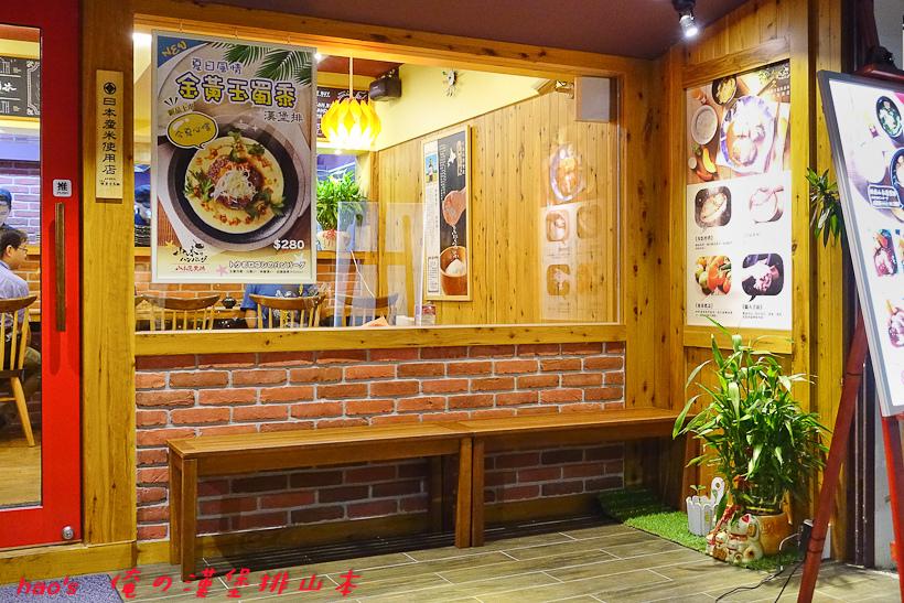 201608俺の漢堡排山本024.jpg