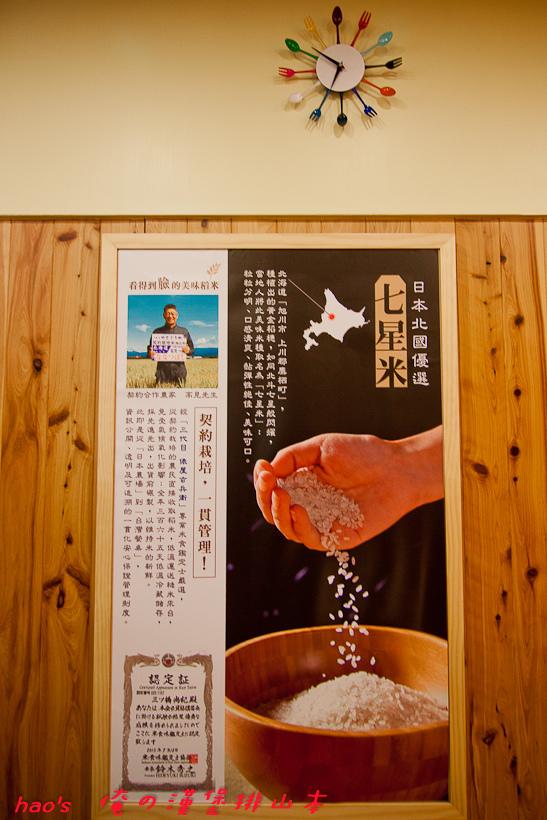 201608俺の漢堡排山本034.jpg