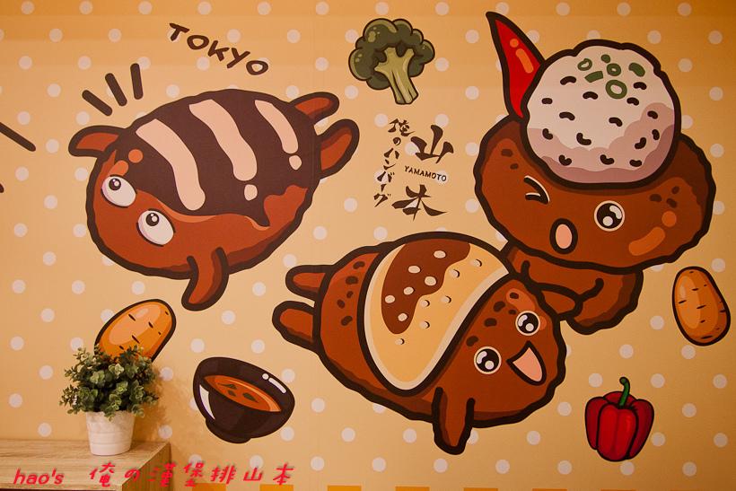 201608俺の漢堡排山本038.jpg