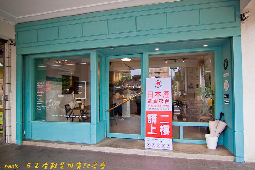 201609日本產雞蛋001.jpg