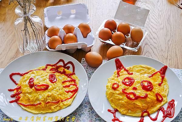 201609日本產雞蛋040.jpg