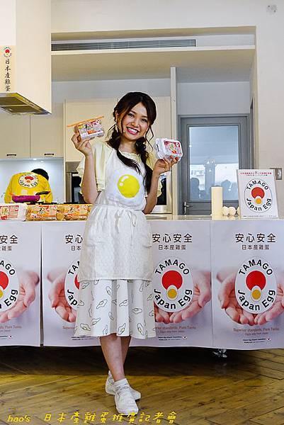 201609日本產雞蛋044.jpg
