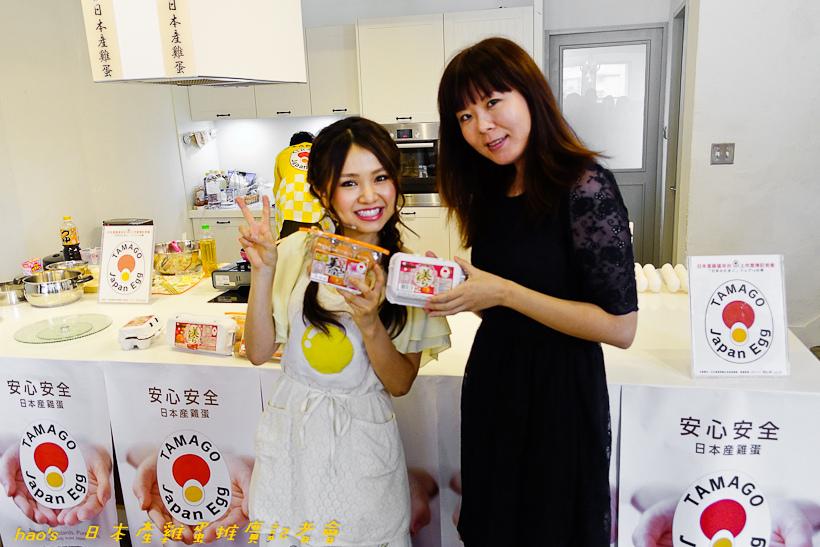 201609日本產雞蛋045.jpg