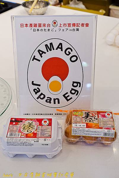 201609日本產雞蛋056.jpg