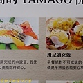 201609日本產雞蛋057.jpg
