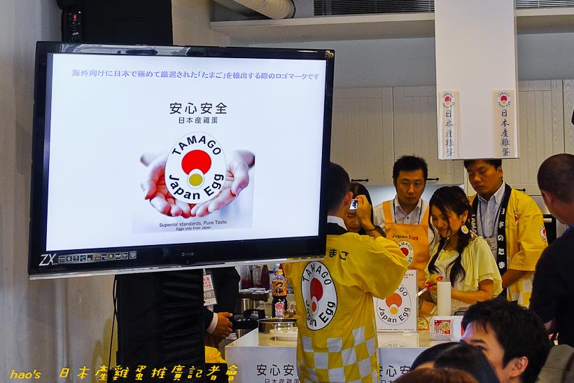 201609日本產雞蛋067.jpg