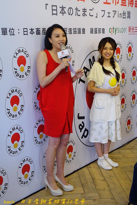 201609日本產雞蛋070.jpg