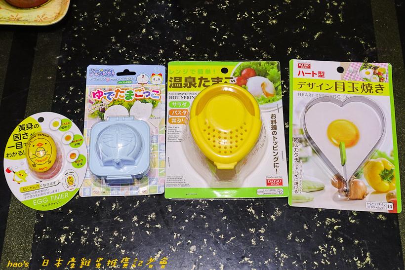 201609日本產雞蛋120.jpg
